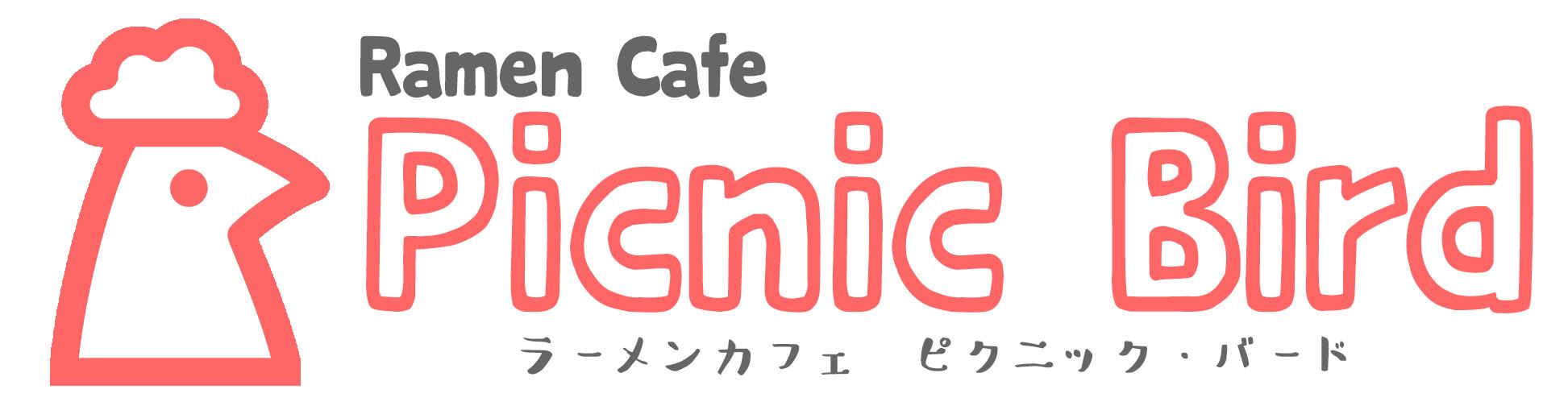 【バード軒】ピクニックバードロゴ